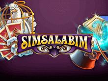 Симсалабим